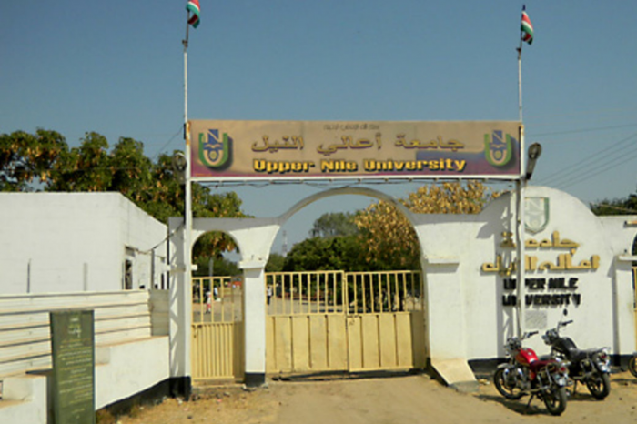 UPPER NILE UNIVERSITY STAFF CONTINUE STRIKING AS GOVERNMENT DEFAULTS SALARIES